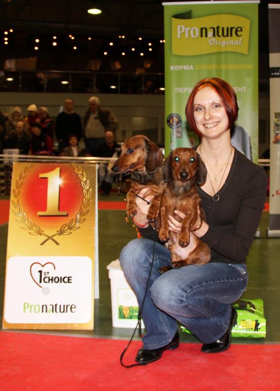 FORMULA USPEHA – Best Kennel