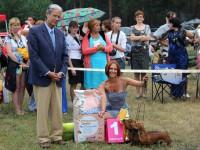 Formula Uspea - 1-Best Kennel
