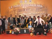 Formula Uspeha Colibri - CAC, CACIB, CH RKF, BOB, 1-Best in Group, 4-Best in Show