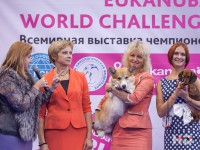 Eukanuba World Challenge