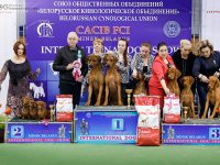 Formula Uspeha – Res.Best Kennel