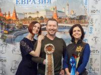 "19.03.17 Russia. Moscow. International Dog Show ""Eurasia-3"""