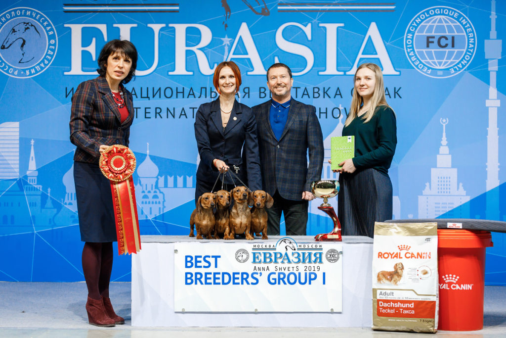 FORMULA USPEHA - 1 - BEST KENNEL!!!