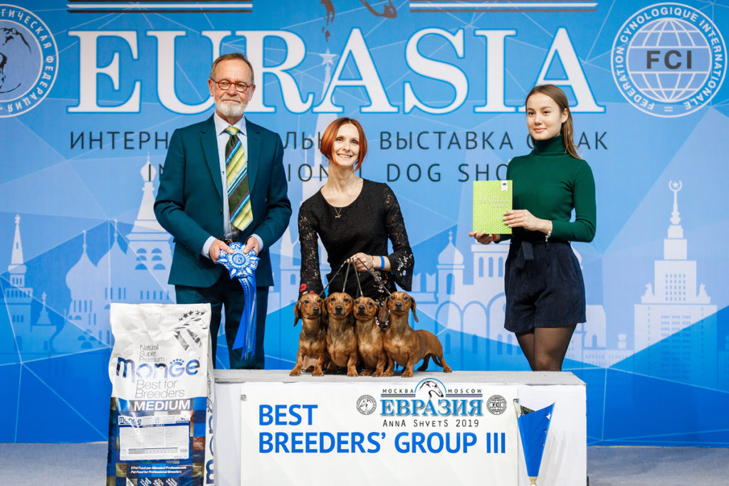 FORMULA USPEHA - 3-BEST KENNEL!!!!